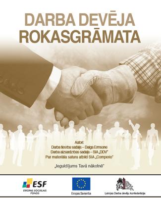 Rokasgramata